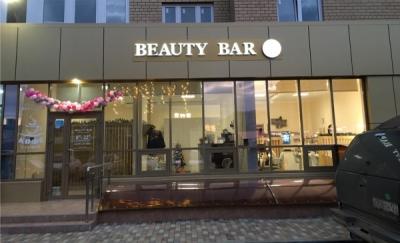 """Световая вывеска для салона красоты """"BEAUTY BAR"""""""