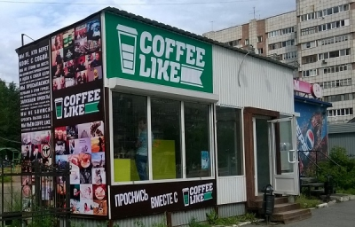 Баннер на фасад для сети кофейн Coffee Like