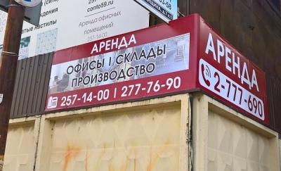 """Изготовление рекламных баннеров для ООО """"Коттедж"""""""