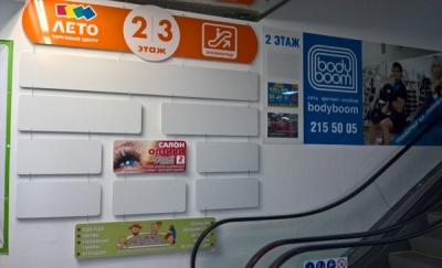 "Навигация на подвесах для торгового центра ""ЛЕТО"""