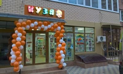 """Световая вывеска объёмные буквы + фигурный световой логотип """"Кузя"""""""